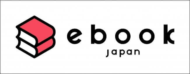 eBookJapanの安全性について
