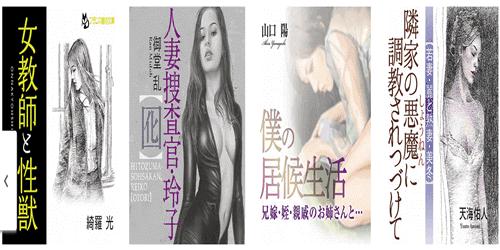 オーディブルの官能小説