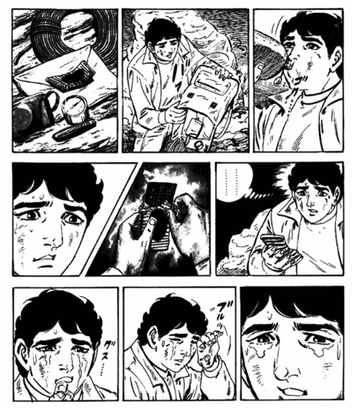 サバイバル漫画:サバイバルのワンシーン