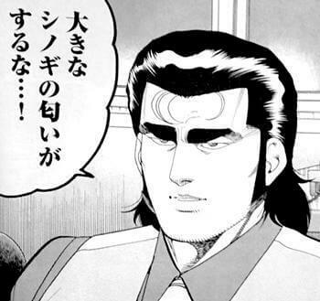 ヤクザ漫画:白竜のワンシーン