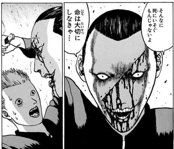 ヤンキー漫画:エンジェル伝説のワンシーン