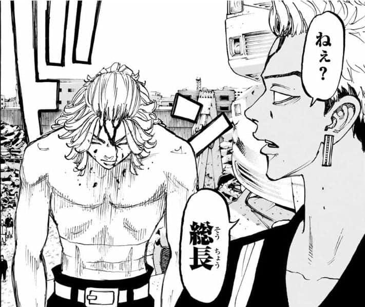 ヤンキー漫画:東京卍リベンジャーズのワンシーン